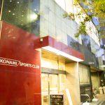 コナミスポーツクラブ渋谷店