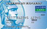 blueamex_card