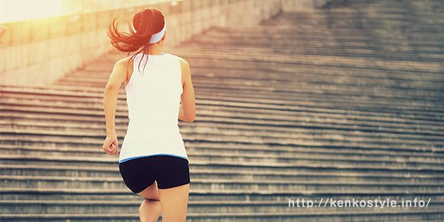 ダイエットには有酸素運動、20分以上の運動で効率的に脂肪を燃やせ!