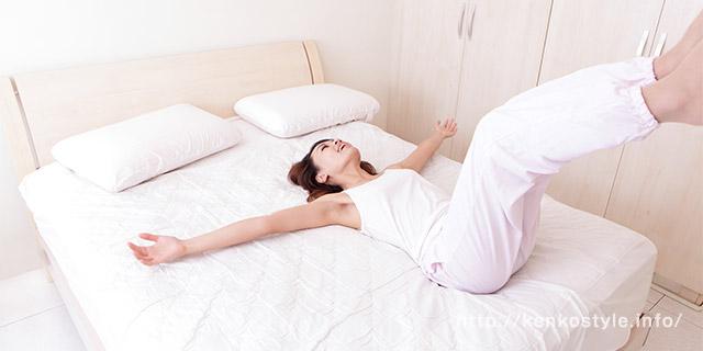 適度な運動で、快適な睡眠をするために知ってほしい3つのこと